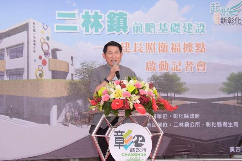二林鎮衛生所整建長照衛福據點記者會啟動儀式。(圖/彰化縣政府提供)