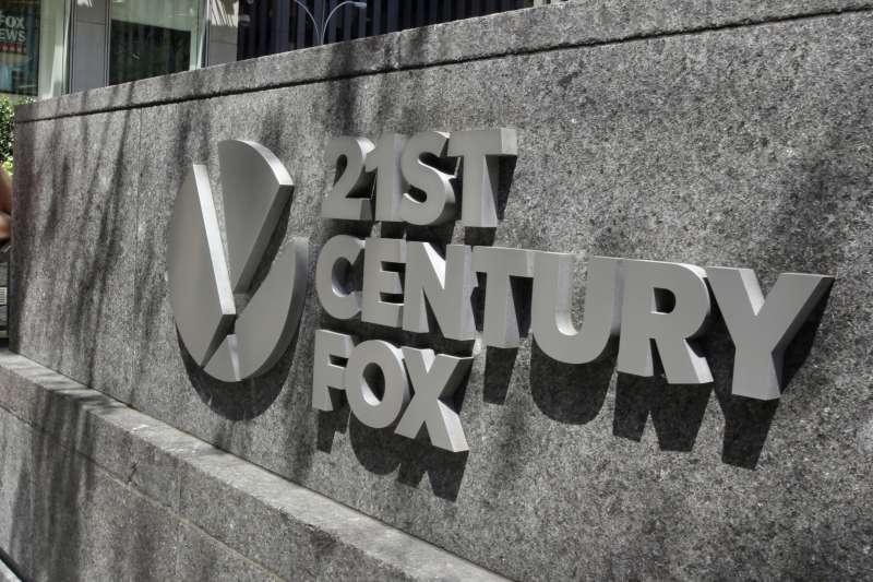 21世紀福斯公司(21st Century Fox)(AP)