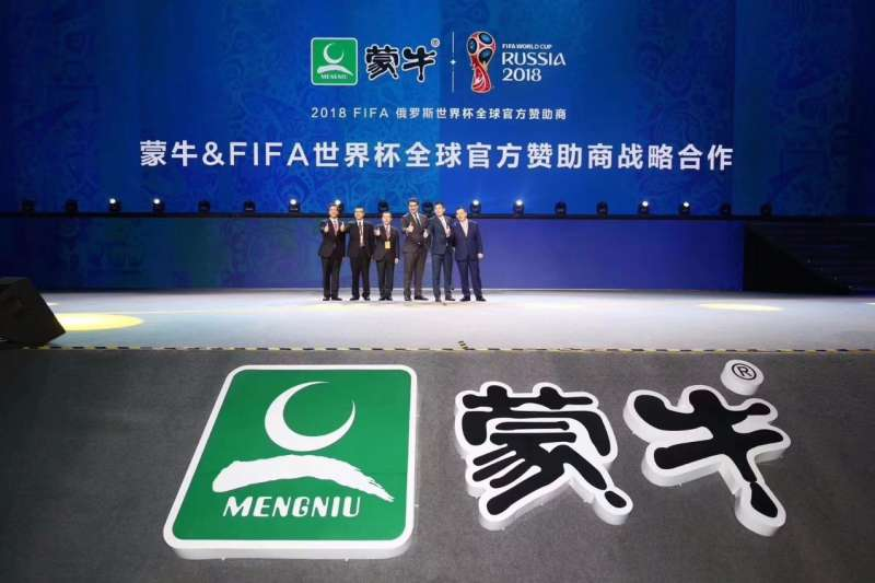 2018世界盃,中國企業大手筆贊助(取自網路)