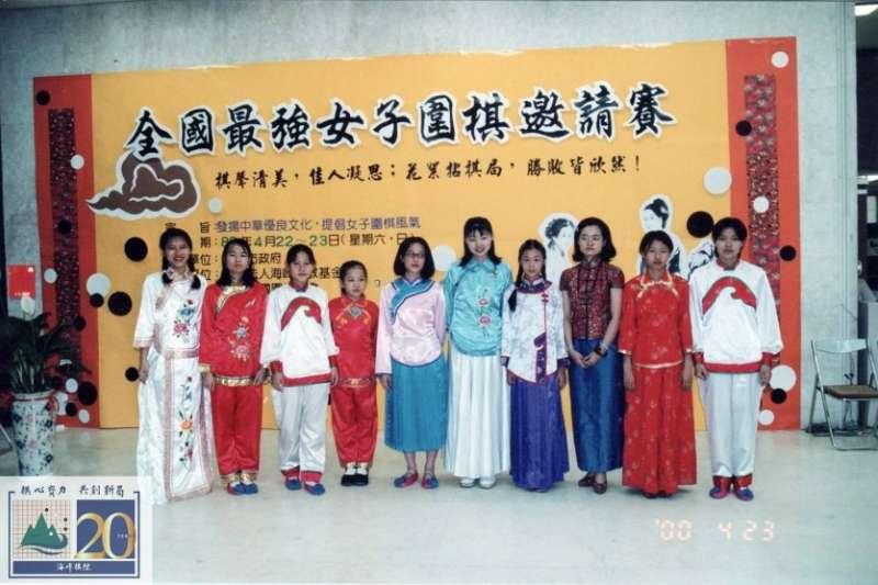 2000年女子選手穿著古裝。(海峰棋院)