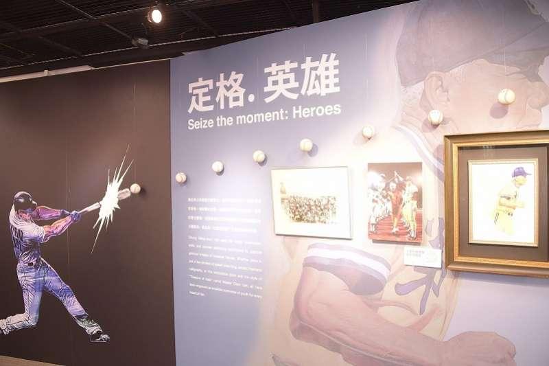 「野球風雲錄」特展當中,將展出漫畫家鍾孟舜「職棒英雄」的主題漫畫展。 (圖/臺北市政府觀光傳播局提供)