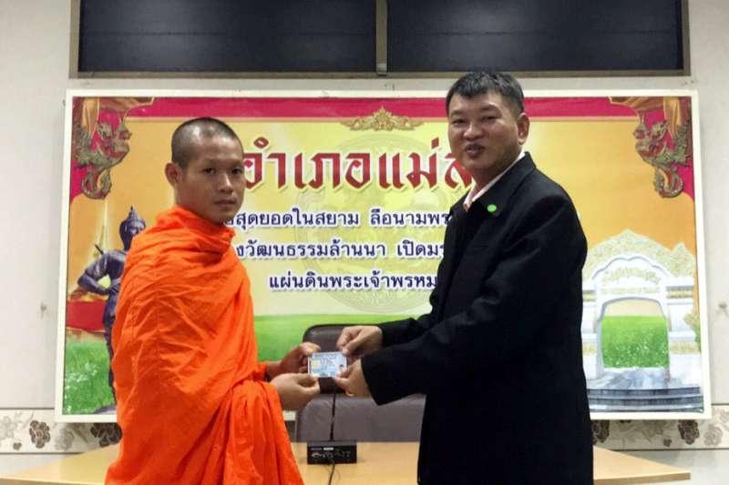 「野豬隊」少年球員在美塞(Mae Sai)政府舉辦的典禮上拿到了泰國國民身分證。(美聯社)
