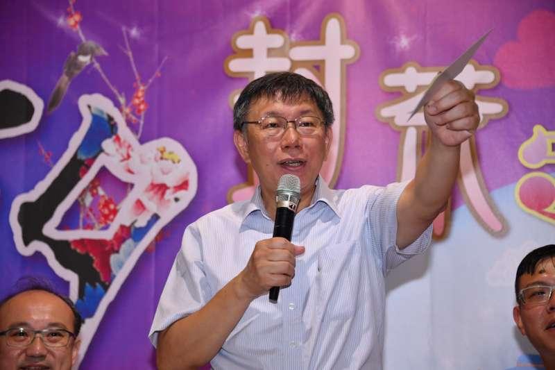 台北市長柯文哲12日上午出席2018貓空七夕情人封茶趣活動(北市府)
