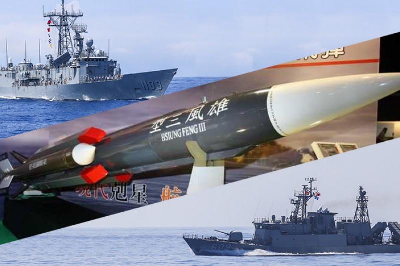 雄三飛彈完成海軍所有的作戰測評,成為海軍作戰艦艇的作戰裝備。代號「追風專案」的雄三超音速反艦飛彈的量產部署計畫,總預算高達119億元,第一階段安裝於8艘成功級飛彈巡防艦(左上)和7艘錦江級巡邏艦(右下)上。(飛彈:國防部提供;軍艦:林韶安攝/影像合成:風傳媒)