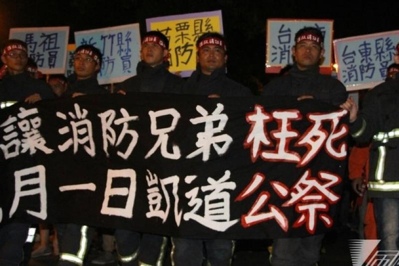 2年來已有13位消防人員不幸殉職,消權會1日走上凱道,呼籲政府落實與回應「人力補齊、裝備改善、救災專責分工、不打壓」等4項訴求。(葉信菉攝)