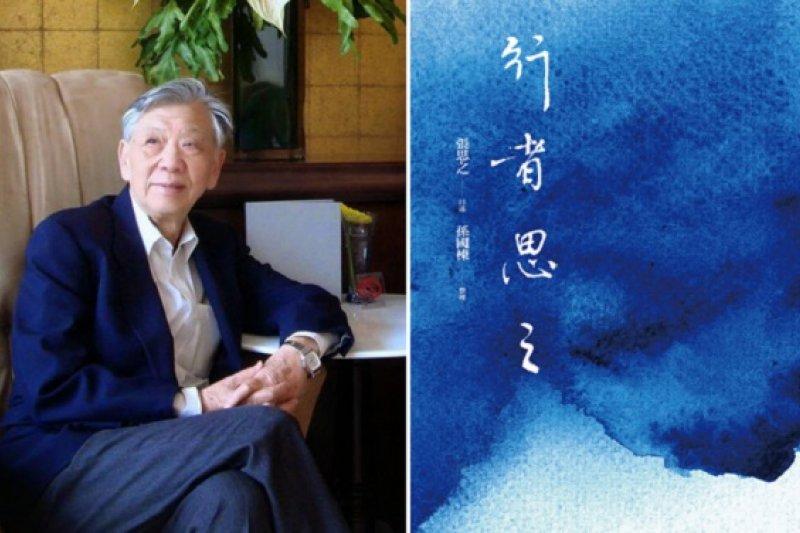 被譽為大陸律師界良心的張思之一生,代表著中國律師的榮辱史,也是中國法治興衰史。