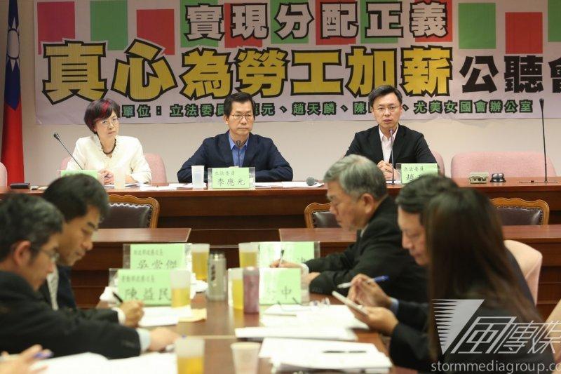 民進黨立委尤美女、李應元、趙天麟17日在立院舉行為勞工加薪公聽會。(吳逸驊攝)