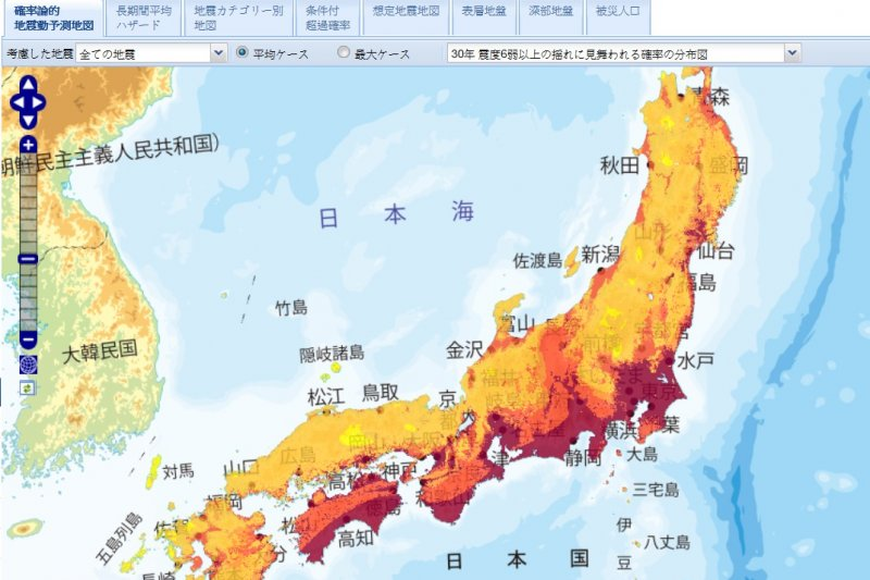 japan earthquake 2011 map with 42155 on Sotm2015 Us furthermore The Slowly Building Threat Of Cascadia And The Slow Realisation It Was There Book Review further Japan Fukushima Earthquake Tokyo 468 in addition Information Sharing as well Lady Gaga  bines Art And Marketing To Help Japan.