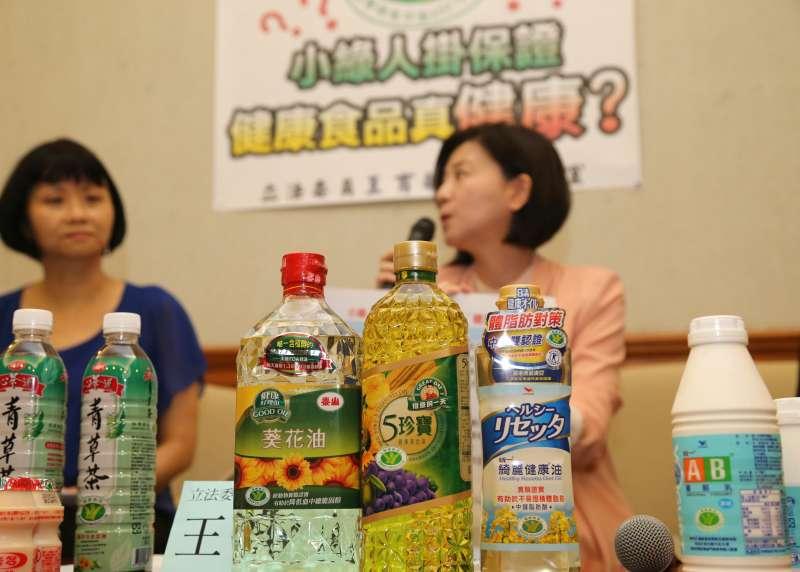 國民黨立委王育敏舉辦「小綠人掛保證,健康食品真『健康』?」記者會。