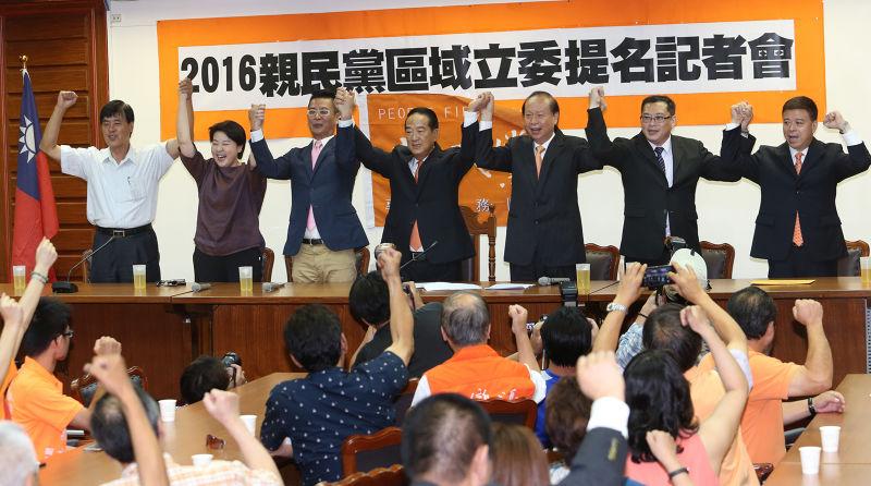 親民黨主席宋楚瑜公佈親民黨立委候選人名單。