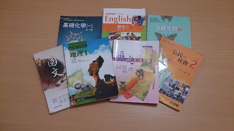 教科書-讀者提供