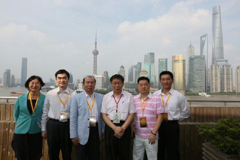 台北─上海雙城論壇,上海、柯文哲。(台北市政府提供)