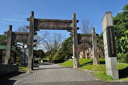 台北市文化局召開文化資產審議會,正式將「戒嚴時期政治受難者墓園」列入「文化景觀」。(取自 Tony的自然人文旅記)