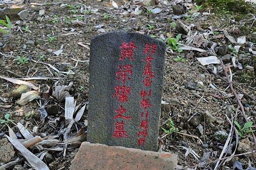 著名畫家黃容燦,只因二二八事件爆發後,信手捻來一幅木刻版畫《恐怖的檢查:台灣二.二八》,色恐怖期間,被以「從事反動宣傳」,慘遭槍決。(取自 Tony的自然人文旅記)