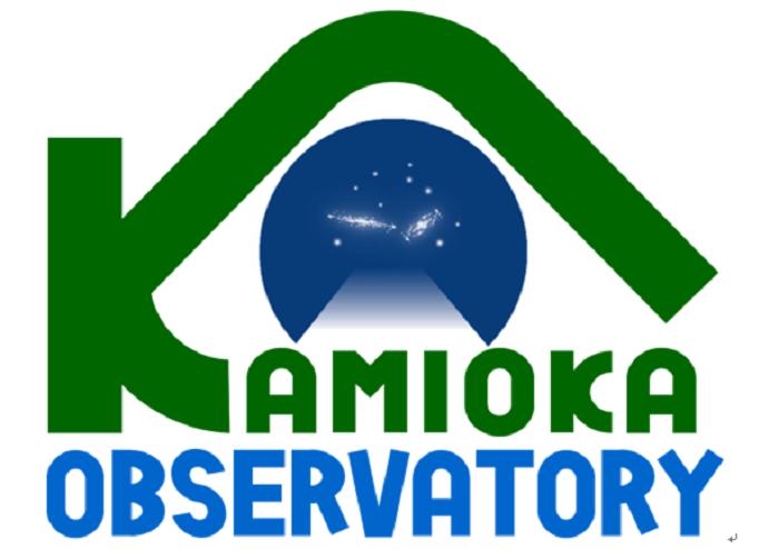 神岡實驗室的Logo,涵義:從地下探索星空的奧秘。