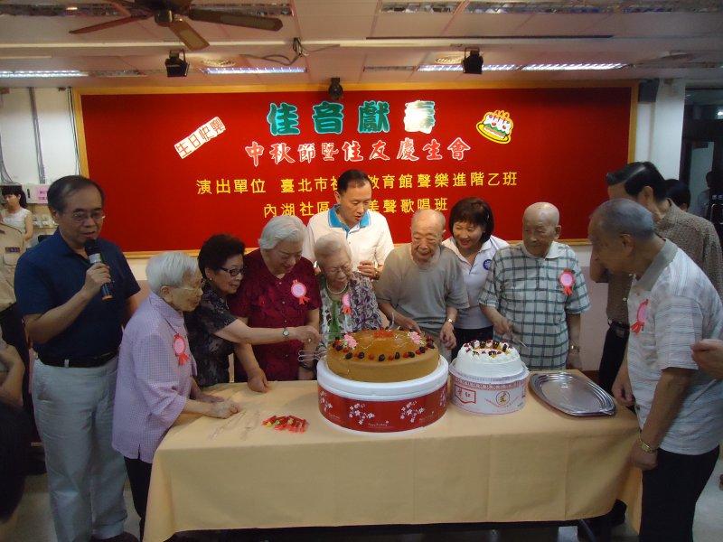 20140905-風數據,長照專題,失能人口,老人,台北市自費安養中心-取自台北市社會局網站