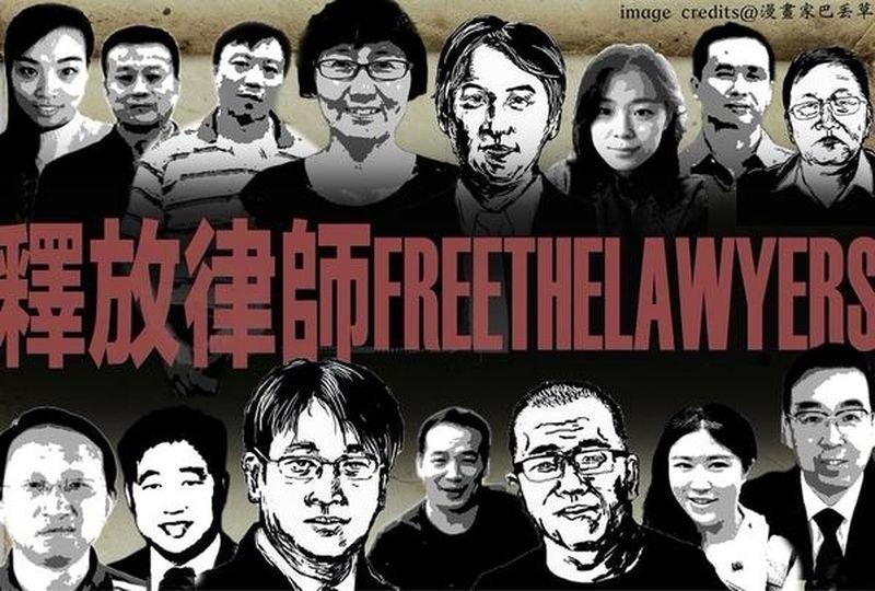 中國維權律師關注組發出的聲援明信片。