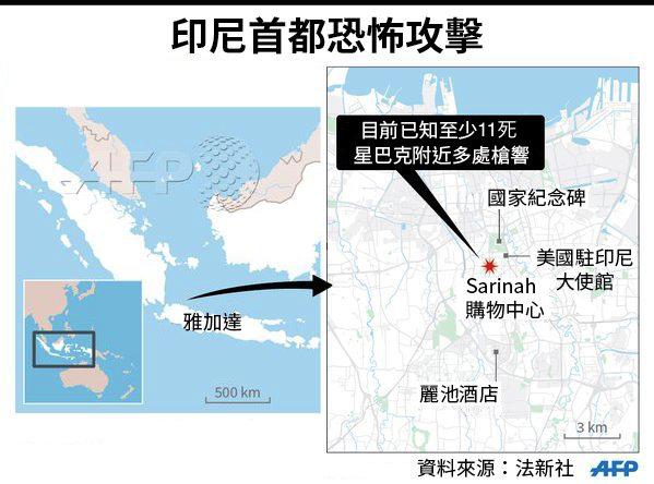 印尼首都雅加達14日發生恐怖攻擊。(製圖:風傳媒)