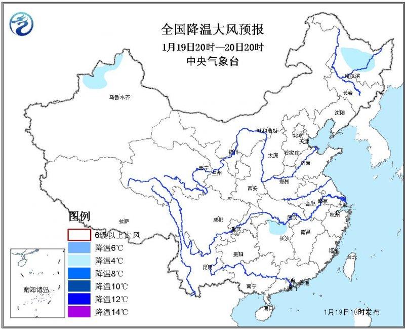 中國氣象預報