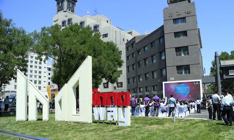 北市中關村創業大街,自2014年中啟動。(新浪科技)
