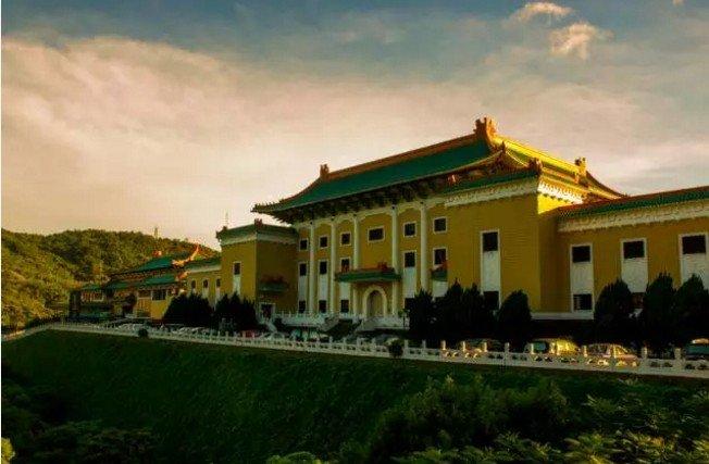 在台灣,有一種寶藏,叫台北故宮博物院。(取自微信號直通台灣)