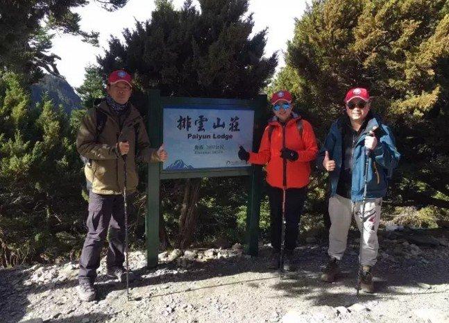 在台灣,有一種挑戰,叫登玉山。(取自微信號直通台灣)