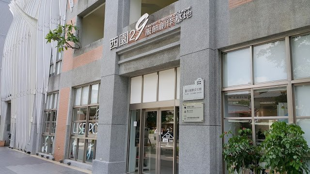 (圖/Ramble Taipei漫步台北提供)