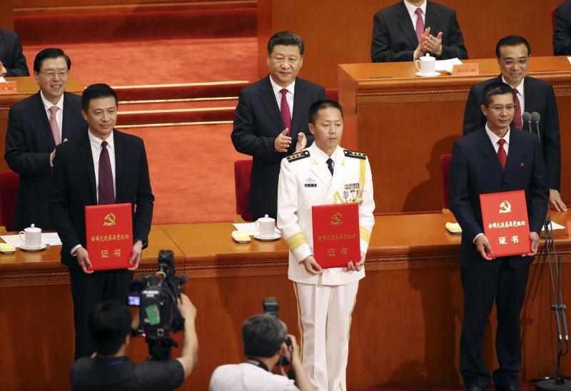 2016年7月1日,中共建黨95週年(美聯社)