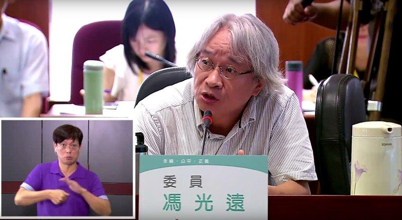 委員馮光遠說,制度面一定要公平對待。(取自年金改革委員會直播畫面)