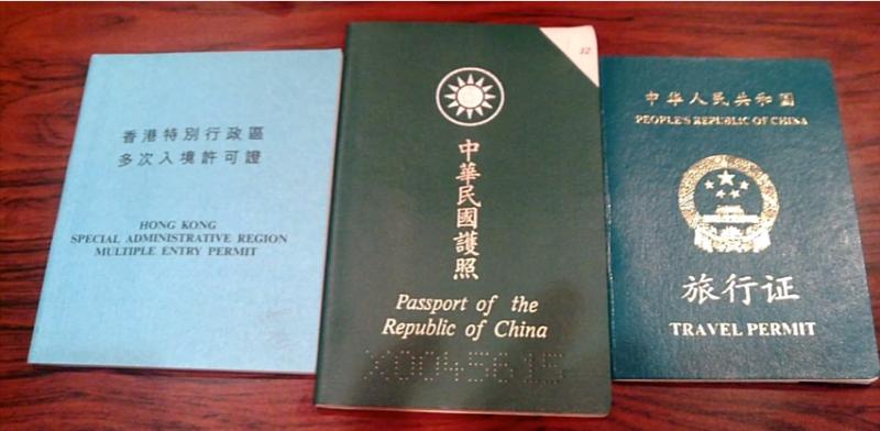 還沒有取得日本籍時,陳天璽每次出國都要攜帶多種證件。(取自Youtube)
