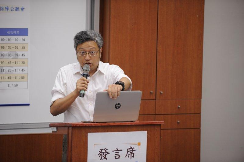 土地徵收與居住權保障公聽會,政大地政系助理教授戴秀雄-甘岱民攝