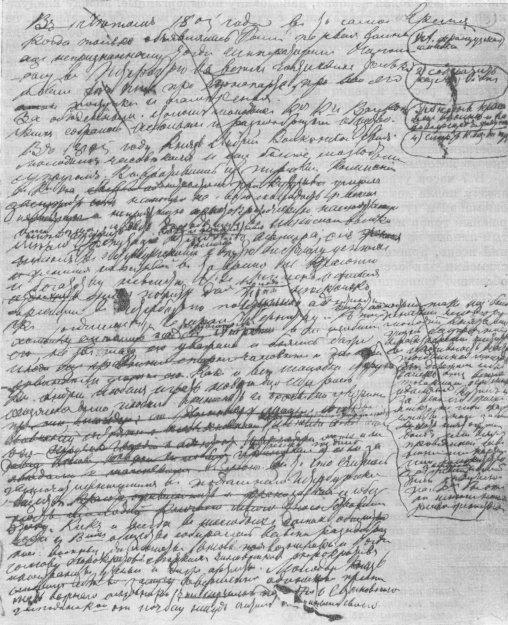 托爾斯泰的1864年《戰爭與和平》手稿(取自Wikipedia/PD-US)