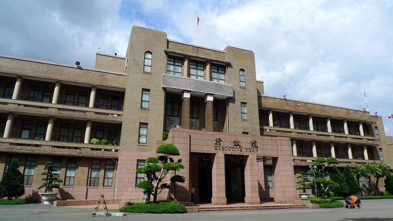 如今的行政院,是當年的台灣省行政長官公署。(圖/前衛出版提供)