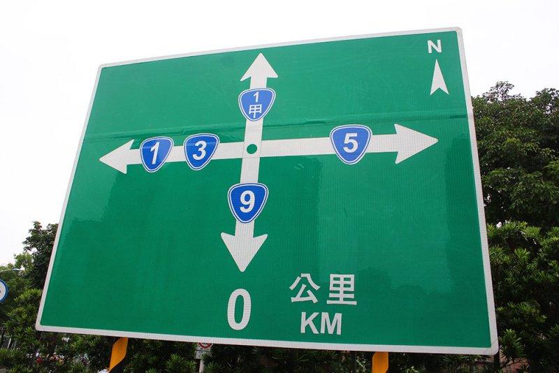 行政院是台北市路線的中心點。(圖/前衛出版提供)
