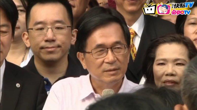 陳水扁出席陳幸妤牙醫診所開幕致詞