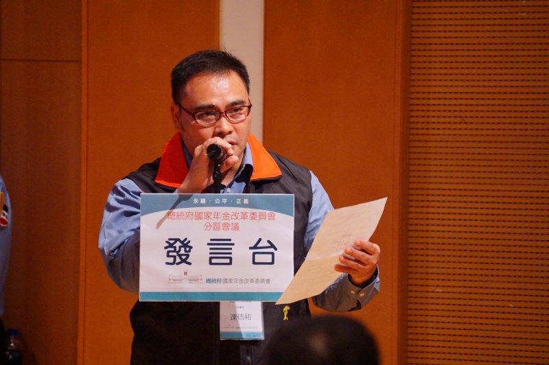 20161231-年金改革國是會議北區會議,軍公教聯盟黨秘書長達佶祐發言。(盧逸峰攝)