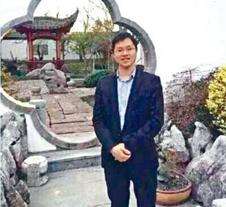 29歲的雷洋畢業於著名的人民大學,在官方支持的環境機構工作。(圖取自網路)