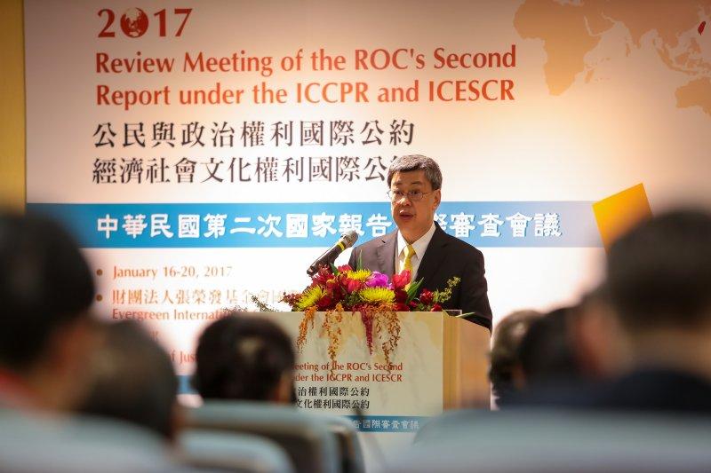 20170116-副總統陳建仁16日出席「兩公約第二次國家報告國際審查會議」。(顏麟宇攝)