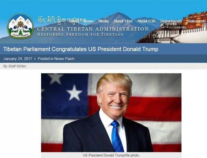 西藏流亡政府議會祝賀美國新總統川普就職,期盼他維持美國歷任總統之舉,維護西藏和平(翻攝西藏流亡政府網站)