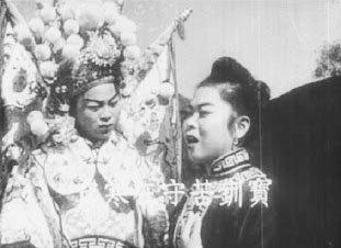 電影《薛平貴與王寶钏》。(邱坤良提供)