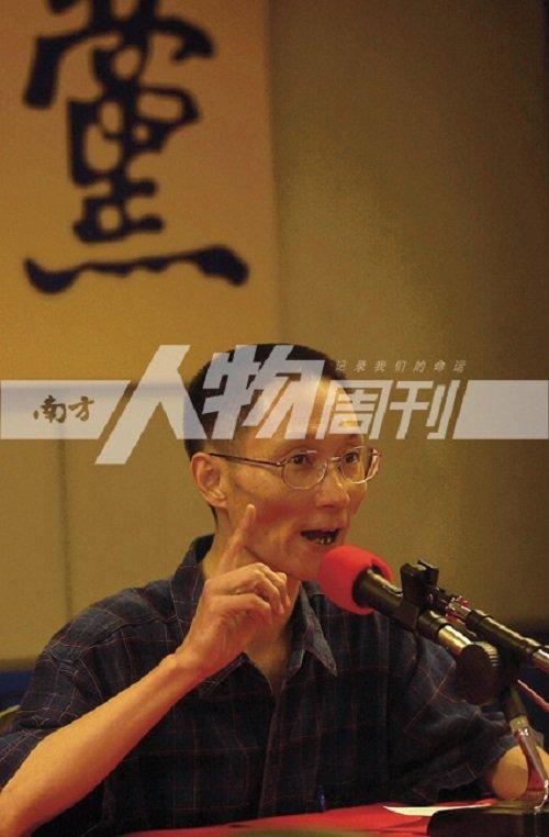 高新武(南方人物周刊資料照)