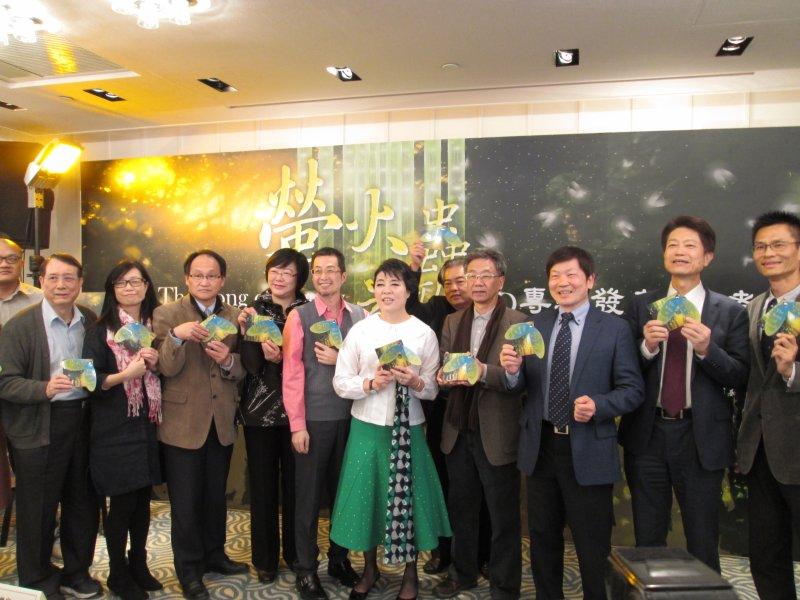 螢火蟲之歌帶來希望與愛能量,讓世界看見臺灣美好。(取自台北市政府)