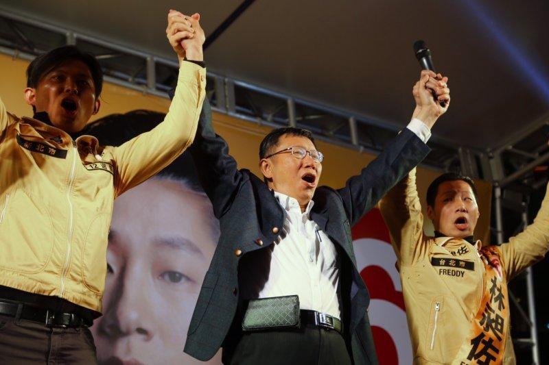 台北市長柯文哲曾為時代力量候選人林昶佐站台造勢,時代力量黨主席黃國昌也到場。(資料照,蔡耀徵攝)