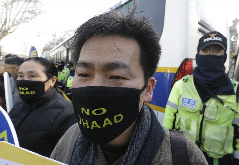 薩德(THAAD)飛彈防禦系統進駐南韓,但南韓不少民眾反對薩德入韓(AP)