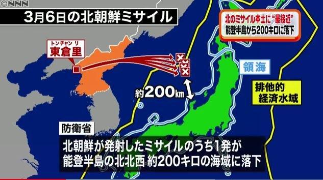 北韓6日再次試射4枚彈道飛彈,落下位置刷新紀錄。(翻射影片)