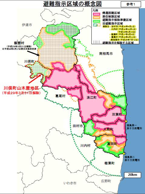 福島核災的避難區域,紅色區域目前仍禁止人員進入。
