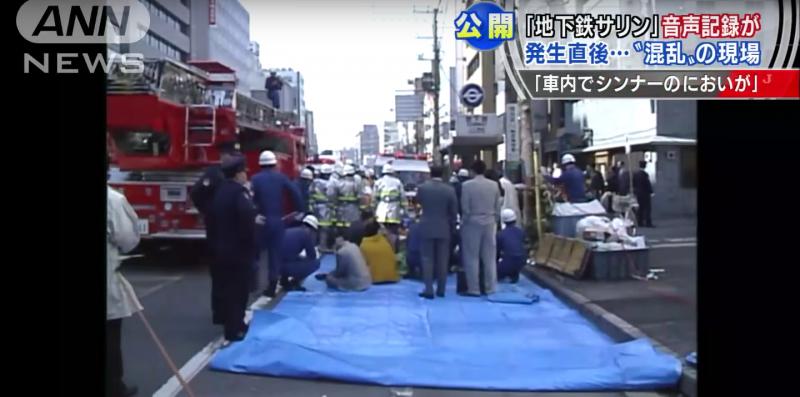 東京地鐵被釋放沙林毒氣後,站外一片混亂。(截圖自youtube)