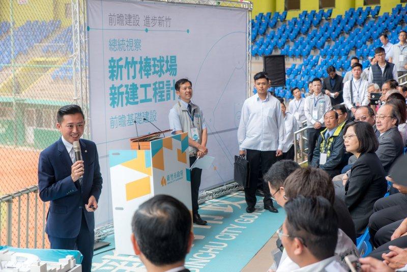 20170406-新竹市長林智堅表示未來新球場完工後,將爭取成為職棒第5隊主場。(新竹市政府提供)