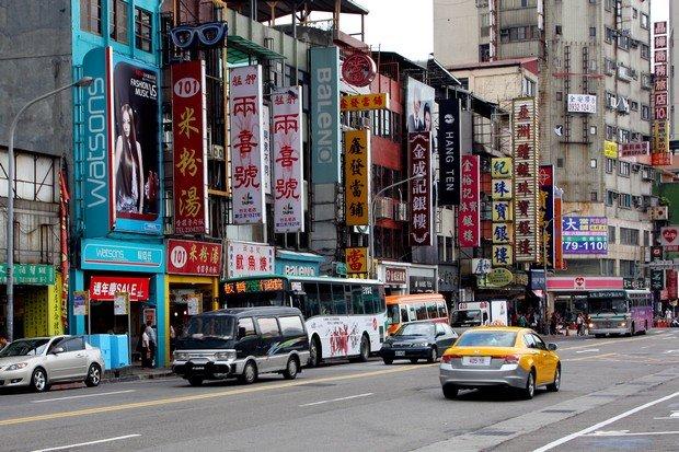 台灣表現雖不錯,但薪資水平倒退回20年前,房價與物價又不減反增是最大問題。(圖/遠見雜誌提供)