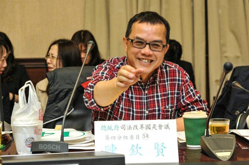 20170414-「總統府司法改革國是會議」第四分組第四次會議,陳欽賢。(甘岱民攝)